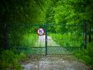 L1001798 Krajobraz zamknięty na kłódkę