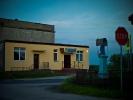 L1002738 Nowa ściana remizy i inne opowiadania